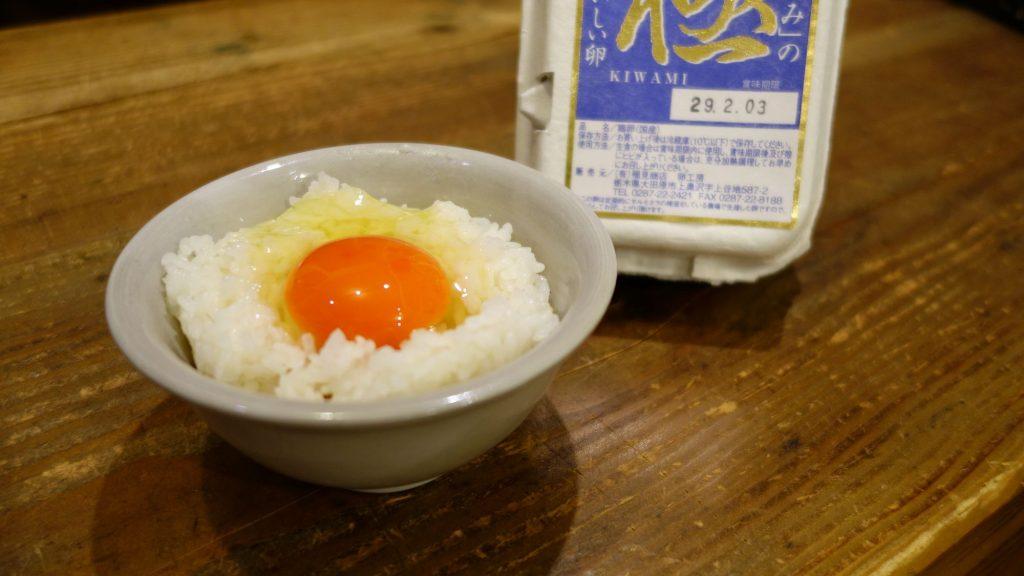 那須御用卵 極で卵かけご飯