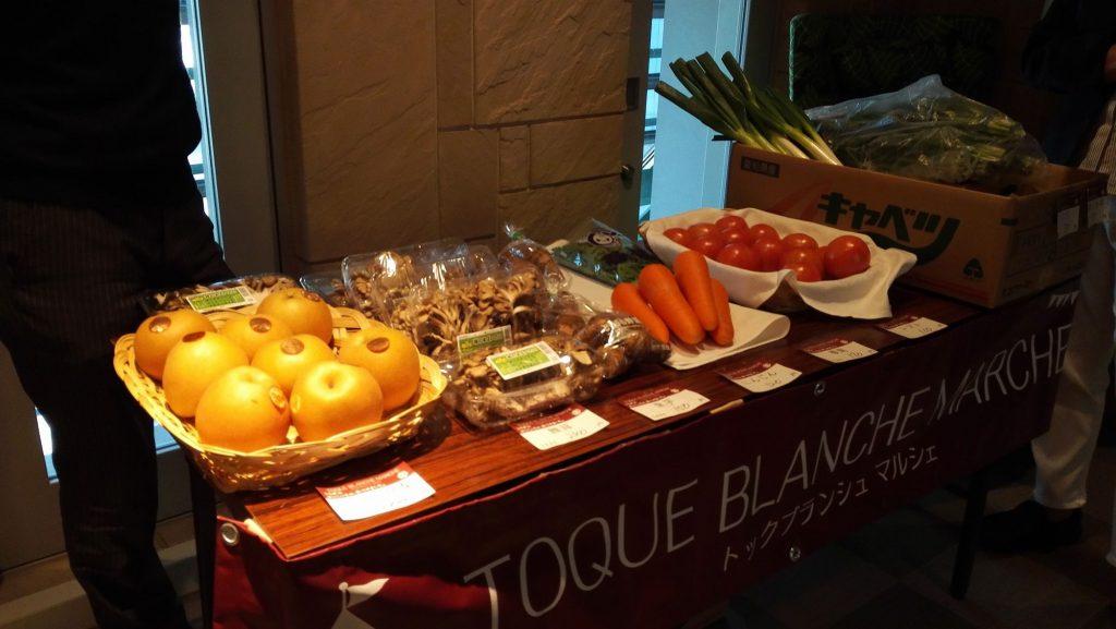 栃木の野菜や果物