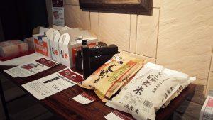 栃木のお米や卵