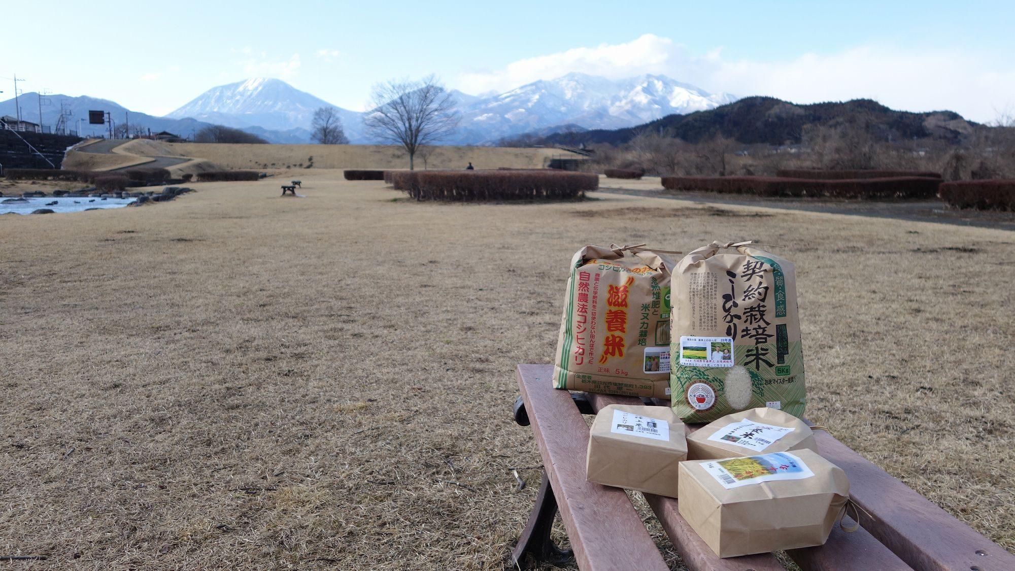 日光連山とお米